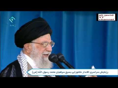Iran Ayatollah Khamenei Speech at National Basij Exercise Full ایران آیت الله خامنه ای, بسیجیان