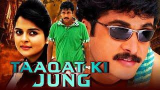 Taaqat Ki Jung (Мистер Эррабабу) Хинди дублировал фильм целиком   Шиваджи, Рома Асрани, Нагендра Бабу, Сунил