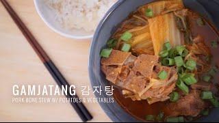 Gamjatang 감자탕 - Pork Bone Stew with Potatoes & Vegetables