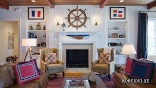 Морские интерьеры для квартиры или дачи -- интересные идеи