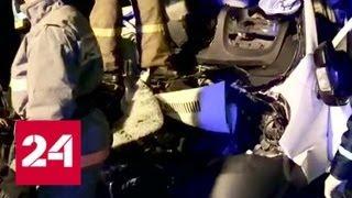 Смотреть видео Страшное ДТП в Краснодарском крае: погибли шесть человек - Россия 24 онлайн