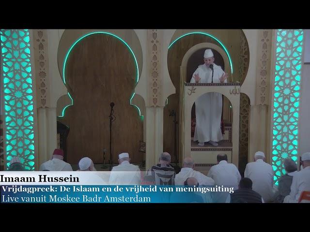 Imaam Hussein De Islaam en de vrijheid van meningsuiting