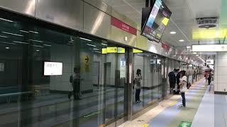 高雄捷運紅線 (新)高雄車站 南岡山行き電車 到着〜発車
