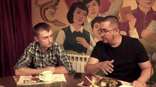 Китай для тендеров. Разговор по душам с Русланом и Иваном.