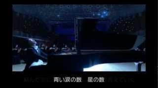 Sagittarius - SUEMITSU & THE SUEMITH (PV+歌詞)