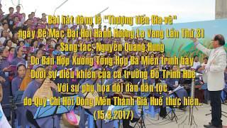 Bài hát dâng lễ Thượng tiến Gia vê ngày Bế Mạc Đại Hội Hành Hương La Vang Lần Thứ 31