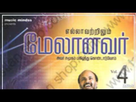 Yesu Nallavar - Melaanavar Vol 4