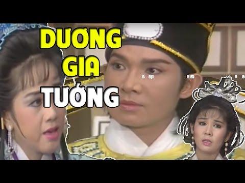CẢI LƯƠNG VIỆT | Vũ Linh Tiểu Linh - Dương Gia Tướng Tập 2 | Cải Lương Tuồng Cổ