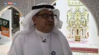 بالفيديو.. استقبال حجاج بيت الله الحرام بالورود في المطارات السعودية