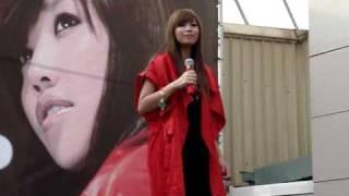 2010.01.24 A-Lin嘉義三越簽唱會-PS.我愛你