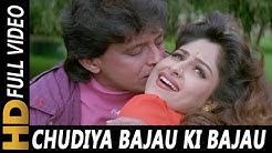 Chudiya Bajau Ki Bajau Kangna   Abhijeet, Poornima   Muqaddar 1996 HD Songs   Mithun Chakraborty