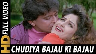 chudiya-bajau-ki-bajau-kangna-abhijeet-poornima-muqaddar-1996-songs-mithun-chakraborty