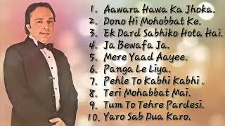 Aawara Hawa ka jhoka hu song