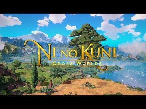 予想もつかない、新たな国の登場!二ノ国:Cross Worlds