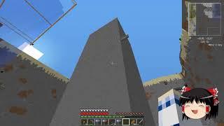 【Minecraft】科学の力使いまくって永久光ができるまで Part05【ゆ…