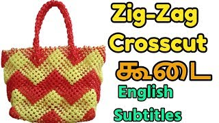 Tamil-2 Roll Zig-Zag Crosscut Koodai Tutorial  with English Subtitles