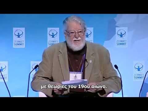 Manfred Max-Neef - Zermatt Summit 2012 (Greek subs)