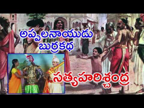 Burrakatha Satya Harichandra Part1 || Commedy || Popular Burrakatha || Musichouse27