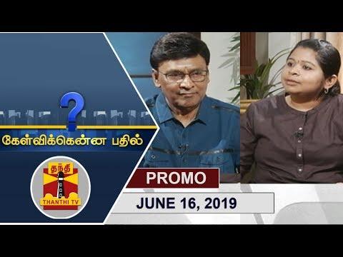 (16/06/2019) Kelvikkenna Bathil | Promo | Exclusive Interview with K. Bhagyaraj | Thanthi TV