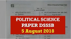 Solved DSSSB Political Science Paper held on  5 August 2018