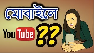 How to Create Youtube Channel On Android Phone | Make Money From Youtube At Home