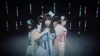 """星歴13夜 """"ヨクトアステリズム"""" Official MusicVideo"""