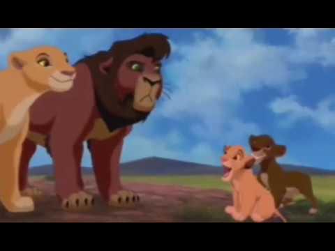 Король лев 4. Семья Кову и Киары.