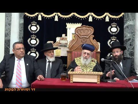 """פסח תשע""""ט - שיעור והקבלת פני רבו - מרן הראש""""ל הרב יצחק יוסף שליט""""א - Rav Yitzchak Yosef"""