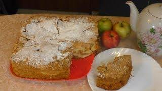 КЛАССИЧЕСКАЯ ЯБЛОЧНАЯ ШАРЛОТКА!  ЯБЛОЧНЫЙ СПАС !   pie with apples