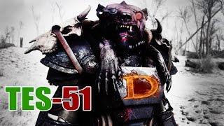 Fallout 4 СКАЙРИМ TES-51 СИЛОВАЯ БРОНЯ►МОД