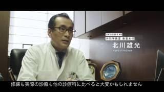 慶應義塾大学 外科学教室 一般・消化器