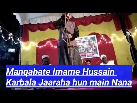 Manzar Dinajpuri  amirabad saini -26-09-2017no 8738914771