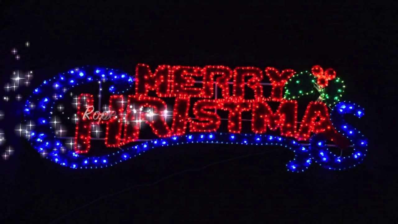 Merry Christmas Led Rope Light Silhouette
