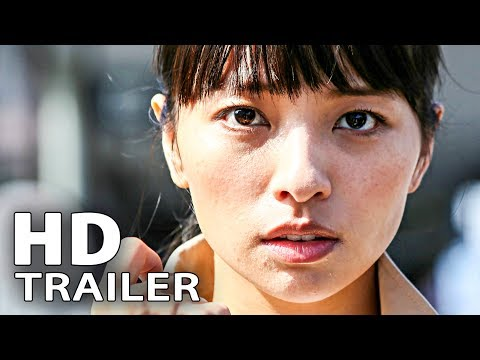 RADIANCE - Trailer Deutsch German (2017)