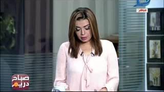 صباح دريم مع مها موسى حلقة 30-9-2016
