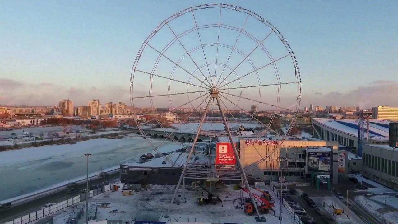 колесо обозрения челябинск мегаполис фото зрелищное