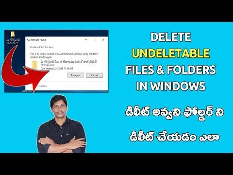 How to delete undeletable files 100% Working ||Telugu Telugu Tuts
