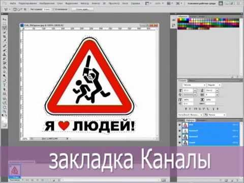 как сделать лого для ксс: