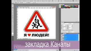 как сделать прозрачный фон лого ксс/css