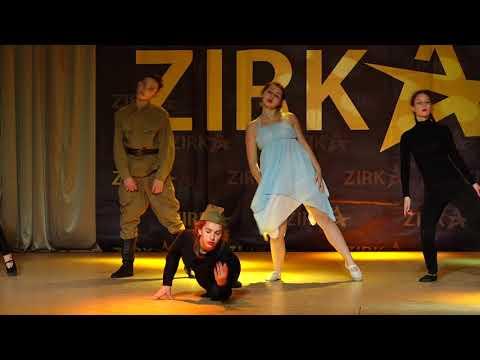 Танец Кукушка .Театр песни и танца Конфетти