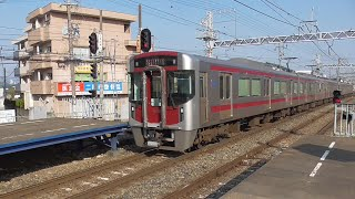 西鉄9000形(6両) 9001F+9006F  A070列車 特急 福岡(天神)行 西鉄二日市発車