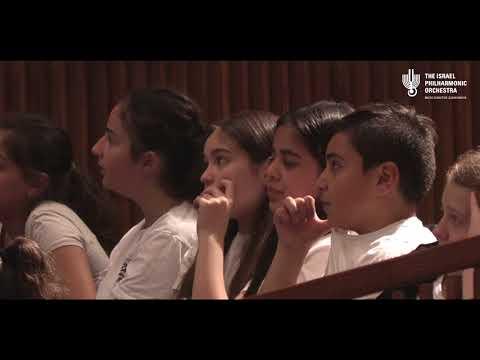 Israel Philharmonic Orchestra /conductor: Shmuel Elbaz