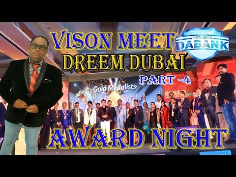 DREAM DUBAI PART-4||AWARD & ENTERTENMENT NIGHT || DABANK BUSSNISS DAY-4 Bally Dance