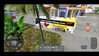 New map new restaurant. Bus simulator Indonesia