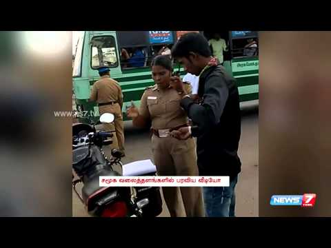 Woman cop allegedly taking bribe caught on video | Tamil Nadu | News7 Tamil