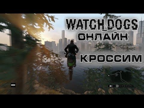 Игра Городской гонщик играть онлайн