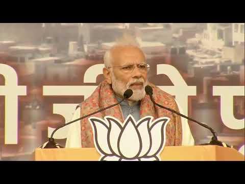 PM Shri Narendra Modi Addresses 'Aabhar Rally At Ramlila Maidan In New Delhi.