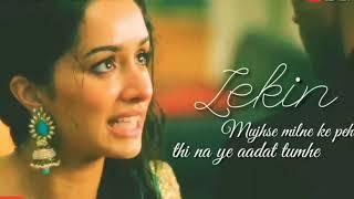 Rahul Pyar mazak nahi hota.. Aashiqui 2 dialogue