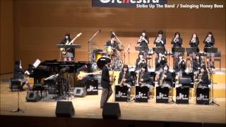 Strike Up The Band(2015.3.20 / Teikyo Jazz Orchestra)