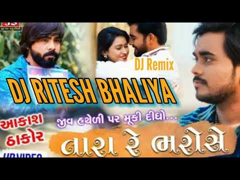 Jiv Hathedi Par Muki Didho Tara Re Bharose Remix Dj Ritesh Bhaliya
